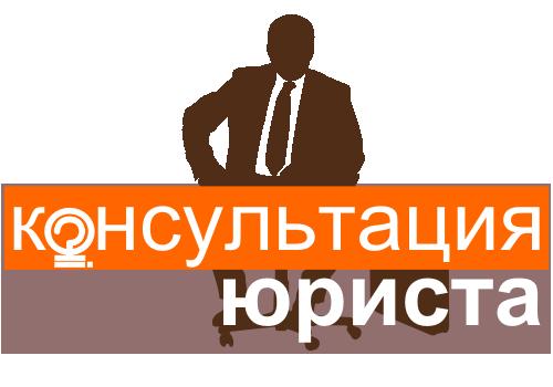 консультация юриста по территориальной подсудности