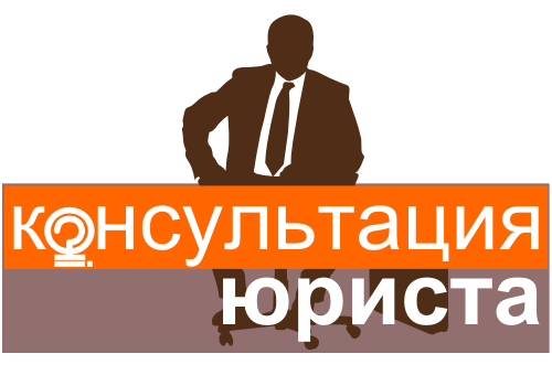 консультация юриста по снятию ареста с имущества