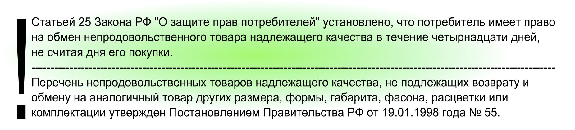 devushku-trahayut-v-rotik
