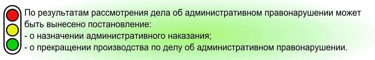 автоюрист в Омске бесплатно по телефону