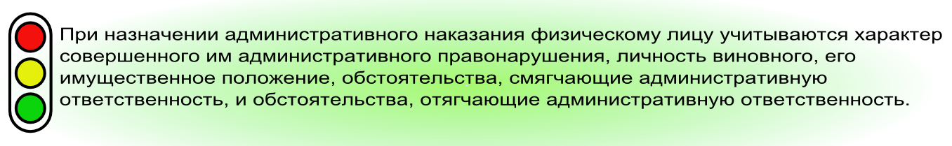 Автоюрист в Омске