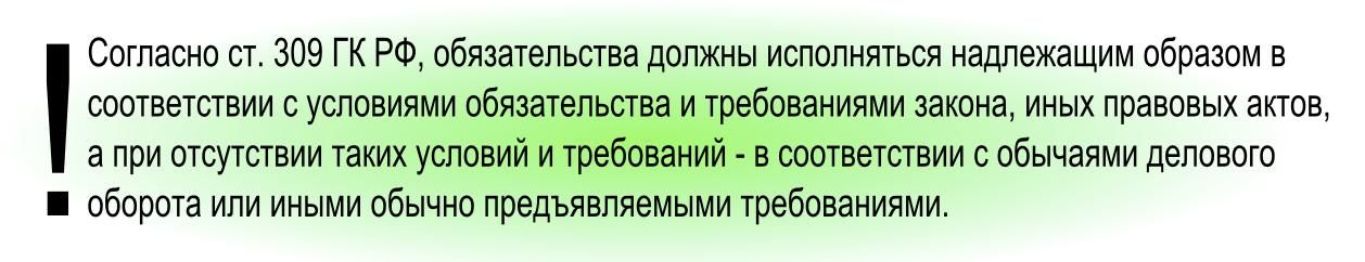юрист по кредитным обязательствам в Омске