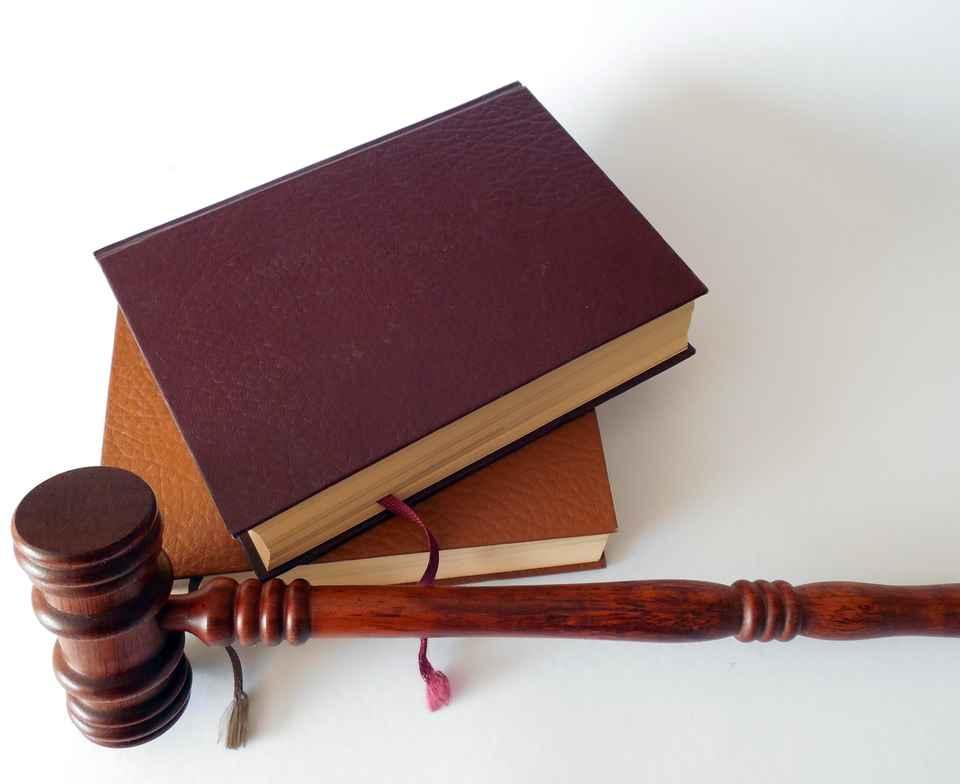 Отмена определения судьи Верховного Суда РФ по АПК РФ